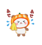 かぼちゃパンダさん「秋」(個別スタンプ:28)