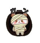 かぼちゃパンダさん「秋」(個別スタンプ:29)