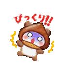 かぼちゃパンダさん「秋」(個別スタンプ:30)