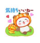 かぼちゃパンダさん「秋」(個別スタンプ:31)