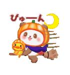 かぼちゃパンダさん「秋」(個別スタンプ:33)