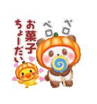 かぼちゃパンダさん「秋」(個別スタンプ:34)