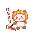 かぼちゃパンダさん「秋」(個別スタンプ:35)
