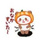 かぼちゃパンダさん「秋」(個別スタンプ:36)
