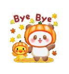 かぼちゃパンダさん「秋」(個別スタンプ:39)