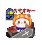 かぼちゃパンダさん「秋」(個別スタンプ:40)