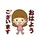 動く! かわいい日常2(個別スタンプ:01)