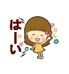 動く! かわいい日常2(個別スタンプ:02)