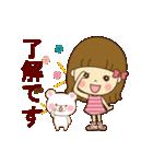 動く! かわいい日常2(個別スタンプ:03)