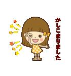 動く! かわいい日常2(個別スタンプ:04)