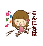 動く! かわいい日常2(個別スタンプ:06)