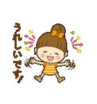 動く! かわいい日常2(個別スタンプ:07)