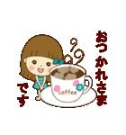 動く! かわいい日常2(個別スタンプ:08)