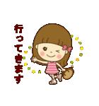 動く! かわいい日常2(個別スタンプ:10)