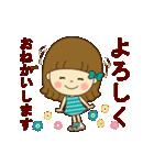 動く! かわいい日常2(個別スタンプ:11)