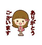 動く! かわいい日常2(個別スタンプ:12)