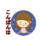 動く! かわいい日常2(個別スタンプ:13)