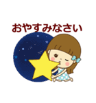 動く! かわいい日常2(個別スタンプ:14)