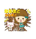 動く! かわいい日常2(個別スタンプ:17)