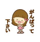 動く! かわいい日常2(個別スタンプ:18)