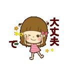 動く! かわいい日常2(個別スタンプ:19)