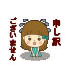 動く! かわいい日常2(個別スタンプ:20)