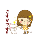 動く! かわいい日常2(個別スタンプ:21)