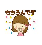 動く! かわいい日常2(個別スタンプ:22)