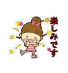 動く! かわいい日常2(個別スタンプ:23)