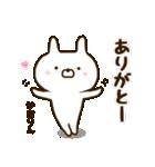 ☆かおりん☆の名前スタンプ(個別スタンプ:07)