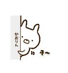 ☆かおりん☆の名前スタンプ(個別スタンプ:11)