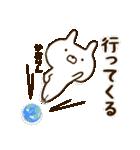 ☆かおりん☆の名前スタンプ(個別スタンプ:15)