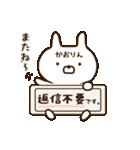 ☆かおりん☆の名前スタンプ(個別スタンプ:20)