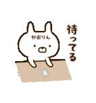 ☆かおりん☆の名前スタンプ(個別スタンプ:23)