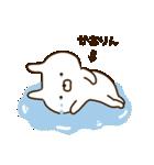 ☆かおりん☆の名前スタンプ(個別スタンプ:26)