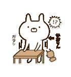☆かおりん☆の名前スタンプ(個別スタンプ:29)