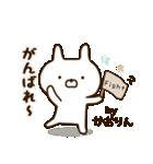 ☆かおりん☆の名前スタンプ(個別スタンプ:30)