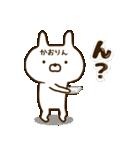 ☆かおりん☆の名前スタンプ(個別スタンプ:34)