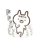 ☆かおりん☆の名前スタンプ(個別スタンプ:35)