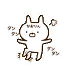 ☆かおりん☆の名前スタンプ(個別スタンプ:38)