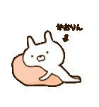 ☆かおりん☆の名前スタンプ(個別スタンプ:39)