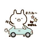 ☆かおりん☆の名前スタンプ(個別スタンプ:40)