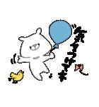 【祝・挨拶】リアクションくまさんパック(個別スタンプ:25)
