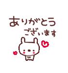 ♡う・さ・ぺ♡敬語スタンプ(個別スタンプ:02)