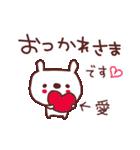 ♡う・さ・ぺ♡敬語スタンプ(個別スタンプ:03)