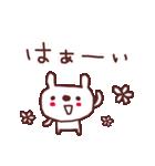 ♡う・さ・ぺ♡敬語スタンプ(個別スタンプ:04)