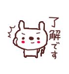 ♡う・さ・ぺ♡敬語スタンプ(個別スタンプ:05)