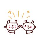 ♡う・さ・ぺ♡敬語スタンプ(個別スタンプ:06)