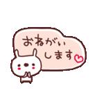 ♡う・さ・ぺ♡敬語スタンプ(個別スタンプ:07)