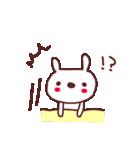 ♡う・さ・ぺ♡敬語スタンプ(個別スタンプ:08)